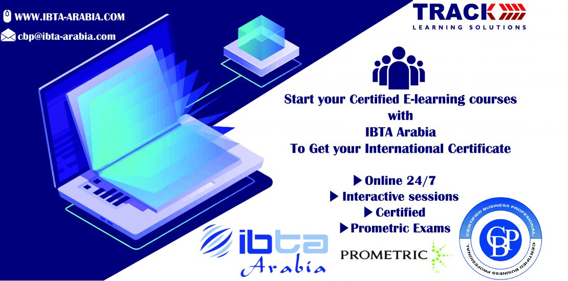 E-Learning Course by IBTA
